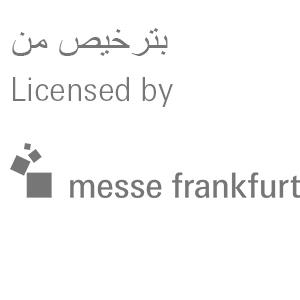 Materials Handling Saudi Arabia - Messe Frankfurt logo